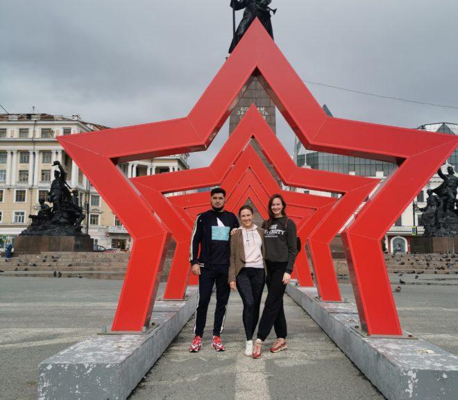 Владивосток. Город
